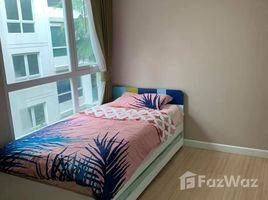 2 Bedrooms Condo for rent in Bang Chak, Bangkok Mayfair Place Sukhumvit 64