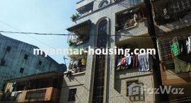 2 Bedroom Condo for sale in Mayangone, Yangon ရှိ ရရှိနိုင်သော အခန်းများ