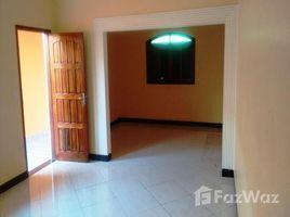 2 Quartos Casa para alugar em São Vicente, São Paulo Guilhermina