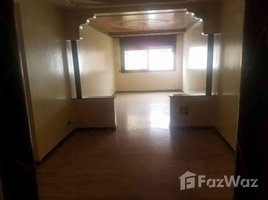3 غرف النوم شقة للبيع في المحمدية, الدار البيضاء الكبرى Appartement a vendre