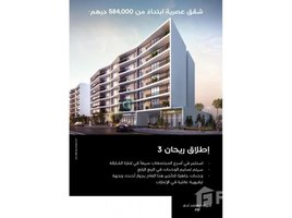 2 Bedrooms Apartment for sale in , Sharjah Rehan Apartments