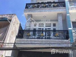 4 Bedrooms House for sale in An Lac, Ho Chi Minh City Nhà bán 4x20m, 3.5 tấm đúc, hướng Đông, đường Số 2 khu NHV, giá 6.7 tỷ (tl). Lh: +66 (0) 2 508 8780