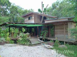 3 ห้องนอน วิลล่า ขาย ใน เกาะพะงัน, เกาะสมุย Wooden Pool Villa Nai Suan