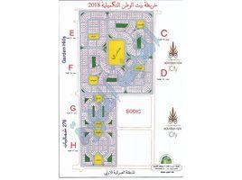 Giza Northern Expansions Bait Al Watan Al Takmely N/A 土地 售