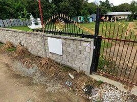 N/A Land for sale in Nong Prue, Pattaya Land in the Center of Pattaya for Sale