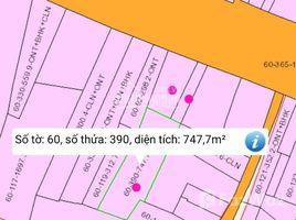 N/A Land for sale in Bao Hoa, Dong Nai Cần bán lô đất 1000m2 giá 4.6 tỷ, mặt tiền Quốc Lộ 1A, xã Xuân Hòa, huyện Xuân Lộc, LH: +66 (0) 2 508 8780