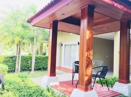 2 Bedrooms House for rent in Choeng Thale, Phuket Private House With Lush Garden View
