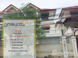 6 Bedrooms Villa for rent in Phnom Penh Thmei, Phnom Penh Other-KH-85750