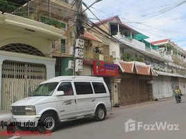 7 Bedrooms Villa for sale in Tuek L'ak Ti Bei, Phnom Penh Flat house for sale