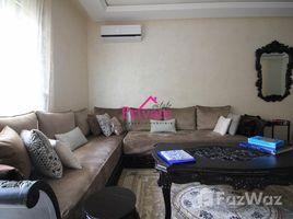 2 غرف النوم شقة للإيجار في NA (Charf), Tanger - Tétouan Location Appartement 100 m² Quartier wilayaTanger Ref: LZ509