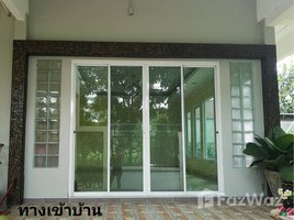 5 Bedrooms Property for sale in Saphan Sung, Bangkok 5 Bedroom House For Sale In Rama 9 - Ramkhamhaeng