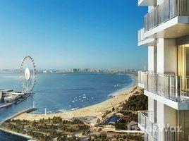 迪拜 DEC Towers 5242 3 卧室 房产 售