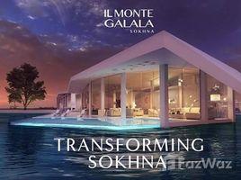Suez IL Monte Galala 3 卧室 别墅 售