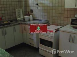 2 Quartos Casa à venda em Pesquisar, São Paulo Riviera de São Lourenço