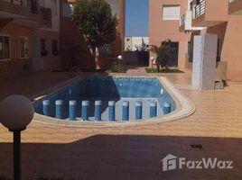 2 غرف النوم شقة للبيع في El Jadida, Doukkala - Abda appart 62m2 sidi bouzid à el jadida