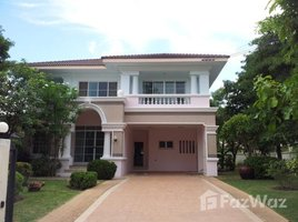 4 Bedrooms House for sale in Ban Pet, Khon Kaen Chonlada Khon Kaen