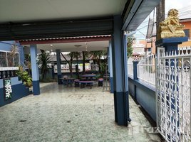 4 Bedrooms House for sale in Rop Wiang, Chiang Rai 4 Bedroom House for Sale in Rop Wiang