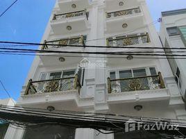 4 Phòng ngủ Nhà mặt tiền bán ở Phường 11, TP.Hồ Chí Minh Nhà mới đẹp 3.8 x 14m, trệt, lửng, 4 lầu trung tâm Q. Phú Nhuận, TP. HCM, 12.5 tỷ