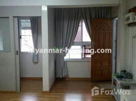 စမ်းချောင်း, ရန်ကုန်တိုင်းဒေသကြီး 2 Bedroom Condo for rent in Sanchaung, Yangon တွင် 2 အိပ်ခန်းများ ကွန်ဒို ငှားရန်အတွက်