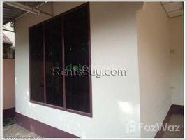 2 Bedrooms Villa for sale in , Vientiane 2 Bedroom Villa for sale in Sikhottabong, Vientiane