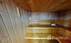 Photos 1 of the Sauna at Fullerton Sukhumvit
