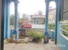 河內市 Vinh Phuc Bán nhà mặt phố Vĩnh Phúc, KD sầm uất, đường trước nhà 10m, DT 55m2 x 5T, giá 13 tỷ 5 卧室 房产 售