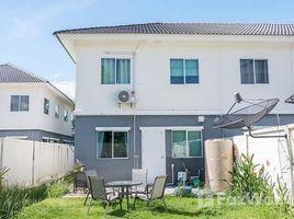 3 Bedrooms Townhouse for sale in Thep Krasattri, Phuket Pruksa Ville Thalang