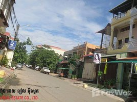 3 Bedrooms Villa for sale in Tuek L'ak Ti Bei, Phnom Penh Flat House For Sale
