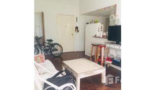 2 Habitaciones Apartamento en venta en , Buenos Aires Diego Palma 58 PB esquina Av. Centenario