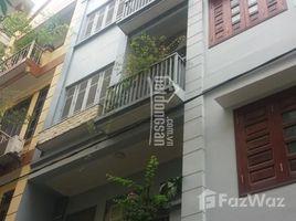 河內市 Nghia Do Cho thuê nhà ngõ 100, đường Hoàng Quốc Việt, DT 90m2 x 4 tầng, MT 5m đường rộng 9m 开间 屋 租