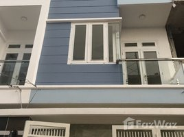 胡志明市 Ward 1 Beautiful Townhouse For Sale of in Phu Tho Street 开间 联排别墅 售