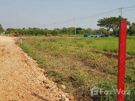 N/A Land for sale in Bueng Sanan, Pathum Thani Land 127 Sqw for Sale In Rangsit Khlong 4