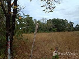 N/A Property for sale in Pho Chai, Nong Khai Land For Sale With Good Location