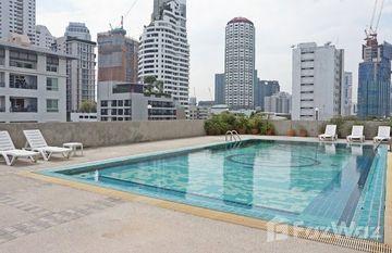 Regent On The Park 2 in Phra Khanong Nuea, Bangkok