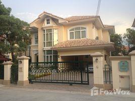 3 Bedrooms House for sale in Pracha Thipat, Pathum Thani Passorn 4 Rangsit Klong 3