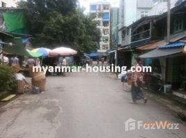 စမ်းချောင်း, ရန်ကုန်တိုင်းဒေသကြီး 1 Bedroom House for sale in Sanchaung, Yangon တွင် 1 အိပ်ခန်း အိမ်ခြံမြေ ရောင်းရန်အတွက်