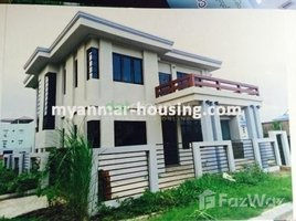Yangon Hlaingtharya 6 Bedroom House for sale in Hlaing Thar Yar, Yangon 6 卧室 别墅 售