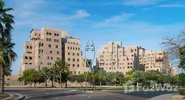 Available Units at Al Badia Hillside Village