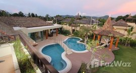 Available Units at Botanica Luxury Villas (Phase 2)
