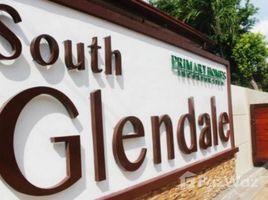 中米沙鄢 Talisay City South Glendale 2 卧室 别墅 售