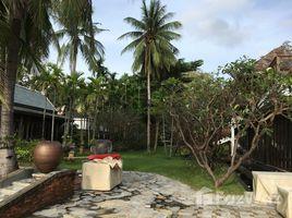 N/A ที่ดิน ขาย ใน บ่อผุด, เกาะสมุย Stunning Beachfront View Land For Sale