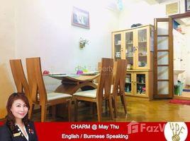 ပန်းဘဲတန်, ရန်ကုန်တိုင်းဒေသကြီး 2 Bedroom Condo for rent in Pabedan, Yangon တွင် 2 အိပ်ခန်းများ ကွန်ဒို ငှားရန်အတွက်