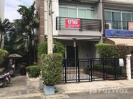 5 Bedrooms Townhouse for sale in Nong Bon, Bangkok Biztown Srinakarin