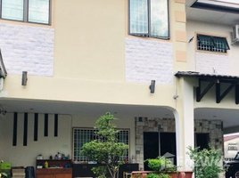 Perak Ulu Kinta IPOH- TAMAN VICTORIA@ RM1050K 5 卧室 屋 售