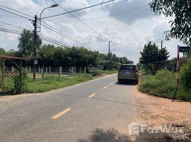 N/A Đất bán ở An Nhơn Tây, TP.Hồ Chí Minh Cần bán gấp lô 2 mặt tiền An Nhơn Tây 338m2, chỉ 3 tỷ khu đang hot nhất Củ Chi