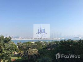 2 Schlafzimmern Appartement zu verkaufen in , Dubai Kempinski Residences