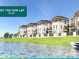 同奈省 Long Hung Aqua City 4 卧室 屋 售