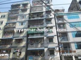 လသာ, ရန်ကုန်တိုင်းဒေသကြီး 3 Bedroom Condo for sale in Kyeemyindaing, Yangon တွင် 3 အိပ်ခန်းများ ကွန်ဒို ရောင်းရန်အတွက်