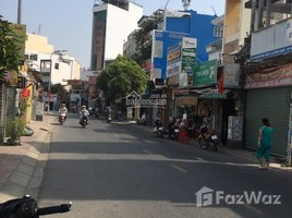 胡志明市 Ward 25 Nhà HXH Xô Viết Nghệ Tĩnh 6x25m, 2PN 2WC giá 22tr/th TL 2 卧室 屋 租