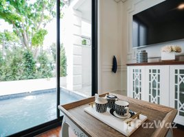 1 Bedroom Condo for sale in Na Chom Thian, Pattaya Ocean Horizon